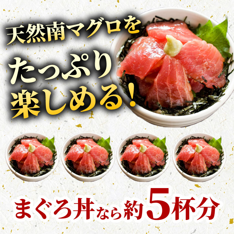 マグロ丼5杯分