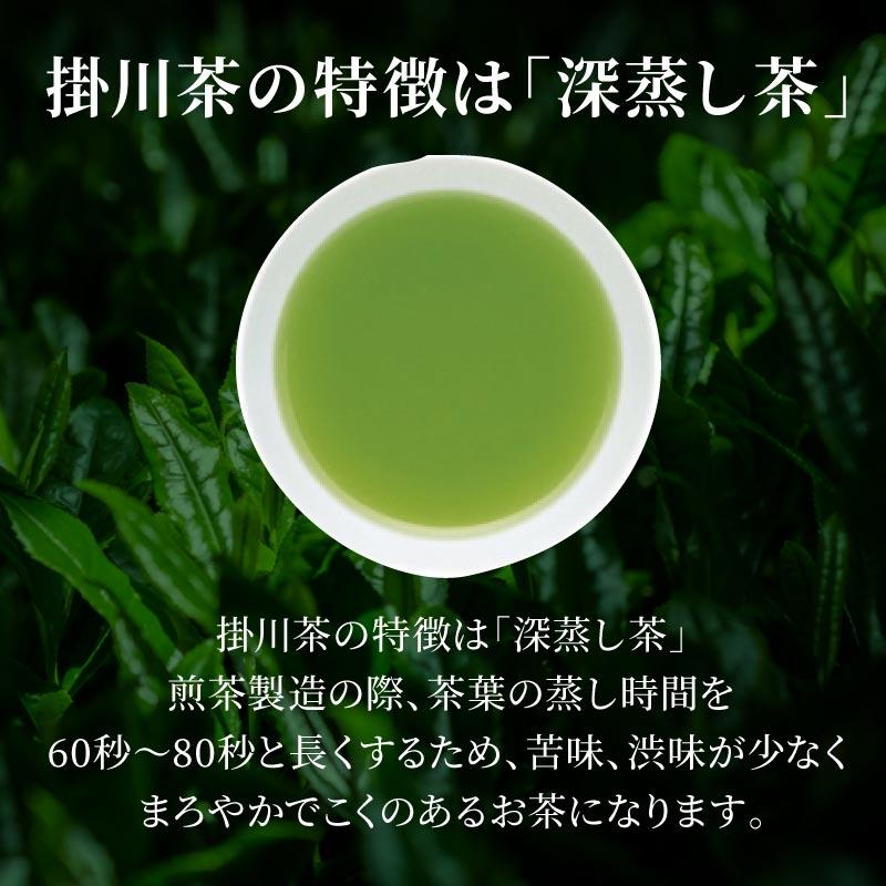 深蒸し茶の特徴