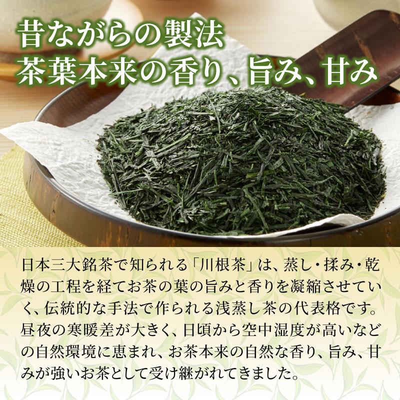 川根茶とは